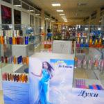 Бізнес на парфумах: продаж розливних духів